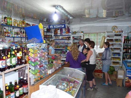 petit magasin de campagne